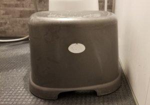 風呂場の椅子